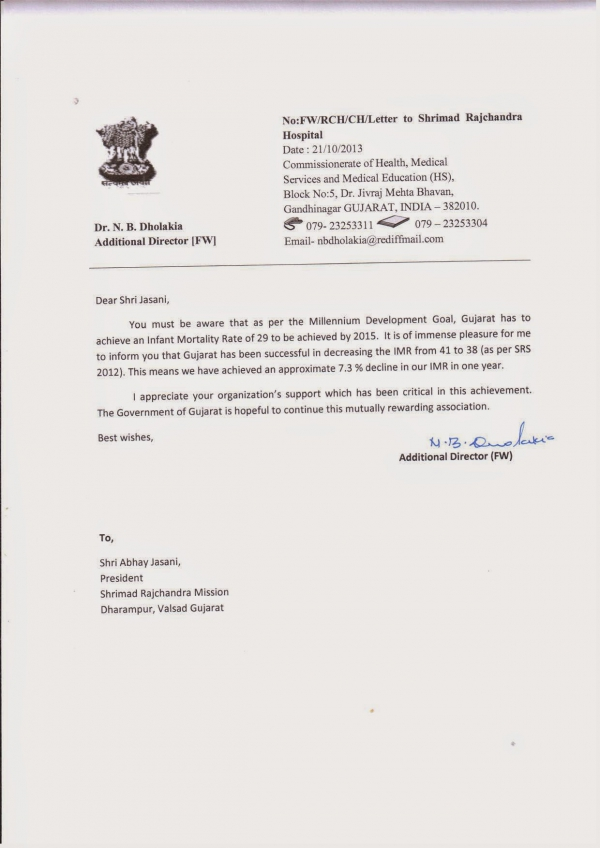 Government of Gujarat appreciates Shrimad Rajchandra Hospital for reducing infant deaths!